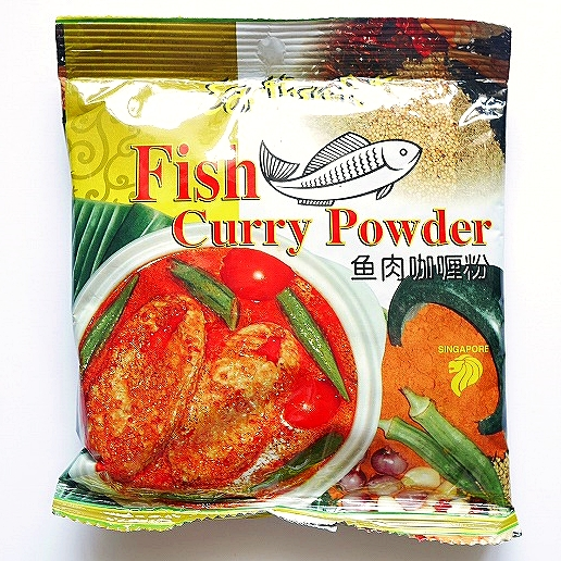NIMS PTE フィッシュカレーパウダー Fish Curry Powder